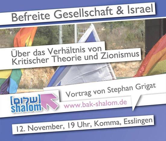 Grigat-BAK-Shalom-12.11.