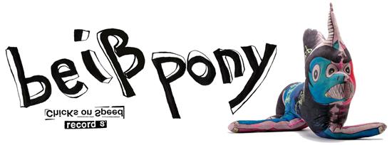 beisspony-banner-www